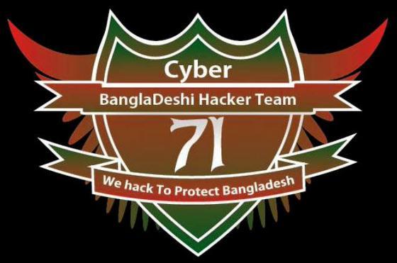Dhaka University website hacked